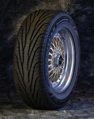 goodyear aquatred When goodyear engineers invented aquatred, they were looking for a new and exciting tire for family car customers and stopping on rain-slick roads wasn't the.